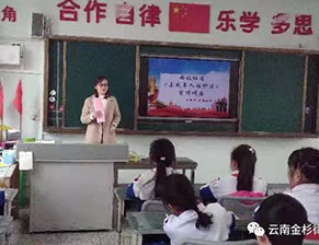 冯志新律师受邀参加《未成年人保护