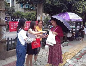 冯志新律师到辖区茭菱社区和禁毒志