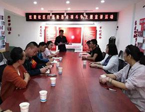 昆明市五华区龙翔司法所邀请云南金