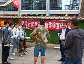 昆明市五华区司法局龙翔司法所邀请
