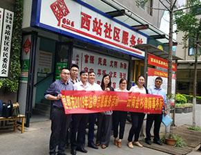 云南金杉律所开展法律志愿者进社区