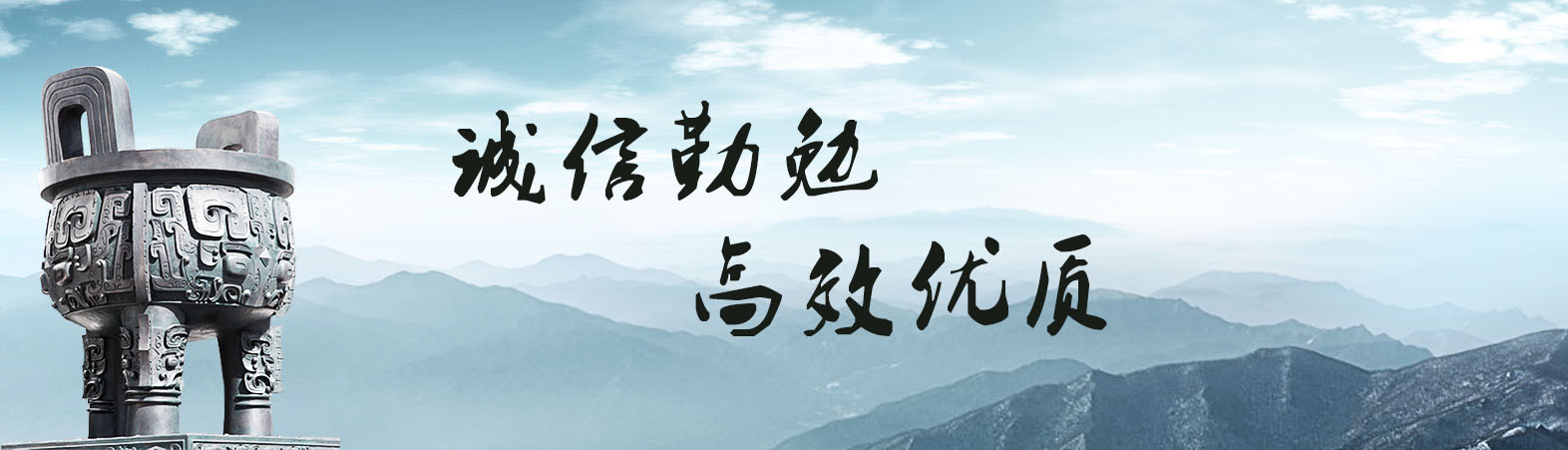 律师事务所图片网站宣传